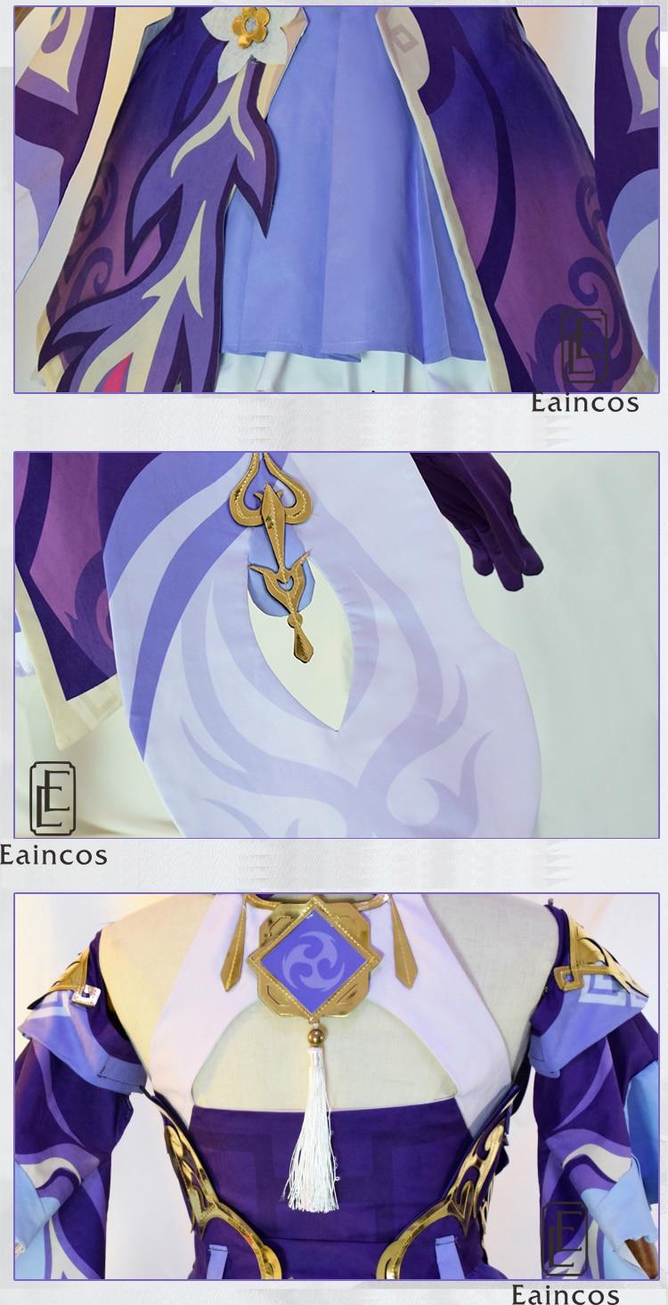 Fantasia da genshin edição keqing, traje cosplay