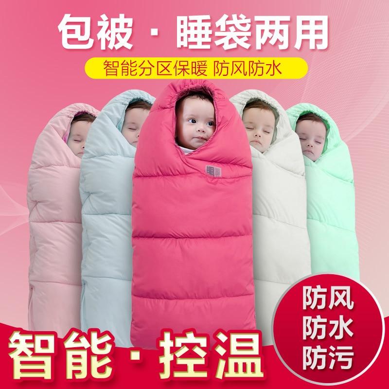 Wind-proof And Waterproof Baby Sleeping Bag Thickening Baby Sleeping Bag