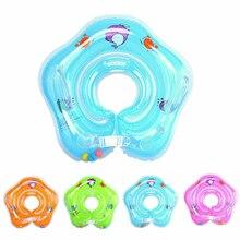 Детский поплавок для шеи, для плавания, для новорожденных, для плавания, для шеи, кольцо, насос, матрас, мультяшный бассейн, колесо для плаван...