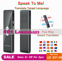 Portable Smart Voice Translator Real Time Multi Language Speech Interactive Translator 3 in 1 voice Text BT Translator