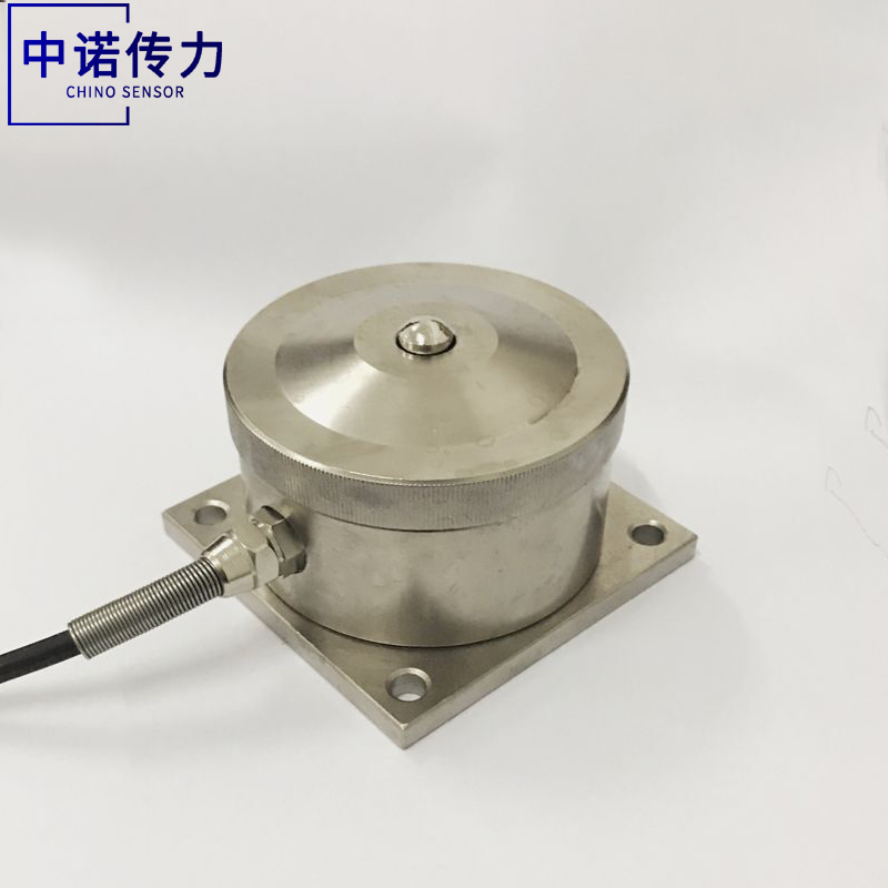 Belt Weighing Load Cell Load Sensor High Precision Load Cell