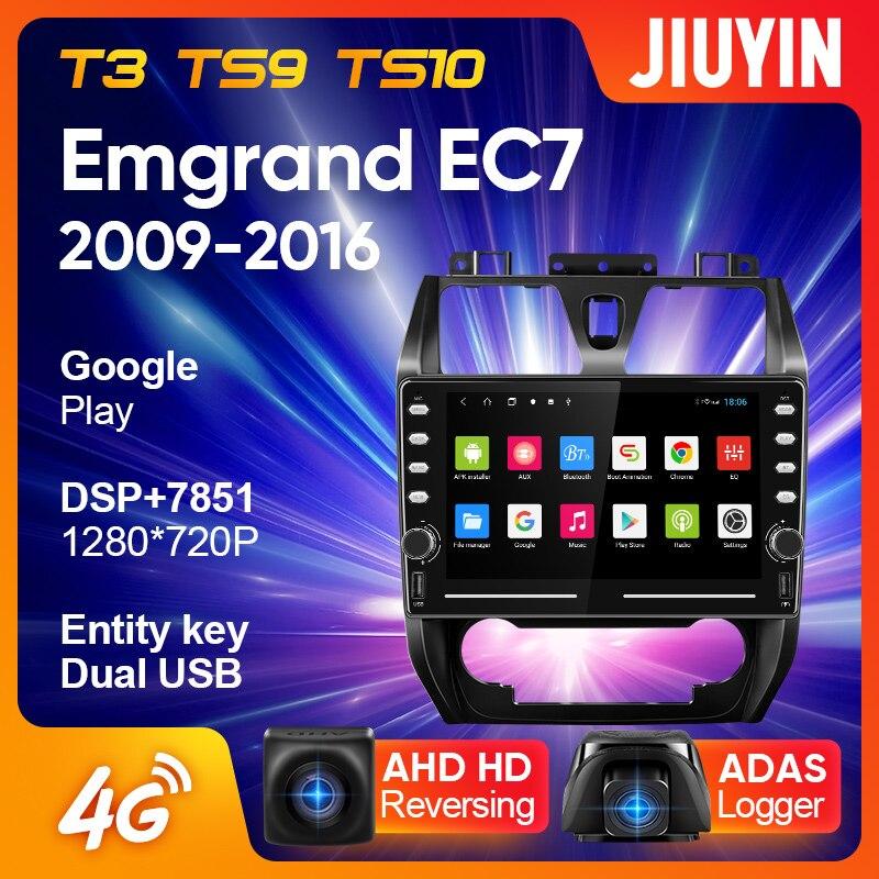 JIUYIN для Geely Emgrand EC7 2009 - 2016 автомобильный Радио Мультимедиа Видео плеер навигация GPS No 2din 2 din DVD
