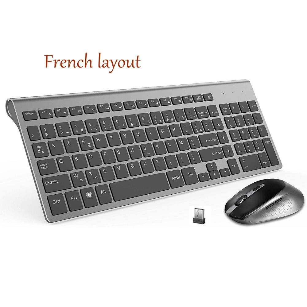 Wireless Keyboard And Mouse, French Layout, Ergonomic, Quiet Portable, 2.4 Gigahertz Stable Connection, Office, Home, Black