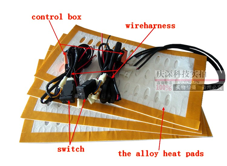 Image 2 - 2 seats/lot,12V,the alloy car seat heater for Toyato RAV4, car  heater, car seat heated pads for Toyota RAV4 car heaterAutomobiles Seat  Covers