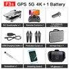 GPS 4K 1B VR