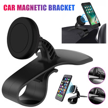 Car Phone Holder Vehicle Bracket Magnetic Instrument Panel GPS for Smartphone dashboard car phone holder