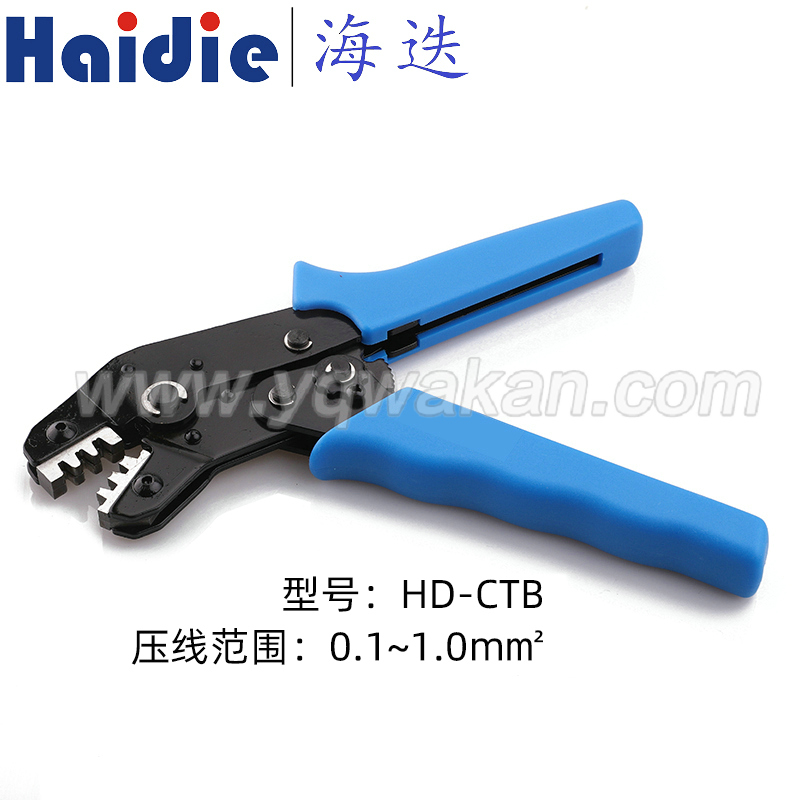 Free shipping crimping tool crimping plier 0.1-1mm2 multi tool tools hands 28-18AWG wire terminals