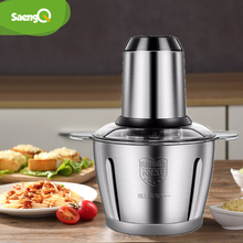 saengQ 2 Speeds 300W Stainless Steel Electric Chopper 3L Capacity Meat Grinder Mincer Processor Slicer electric food chopper