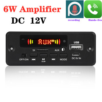 12v Car USB MP3 Player Bluetooth 5.0 MP3 Decoder Decoding Board Module 6W WMA WAV TF Card Slot / USB / FM Remote Board Module image