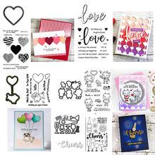 День Святого Валентина любовь сердца печать ваше удовольствие