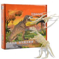 29CM DIY Luxurious Digging Jurassic Dinosaur Fossil Model excavation kits Education archeology Set Figure Toys For Kids With Box