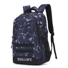 Детская школьная сумка ранец для мальчиков и девочек ортопедический