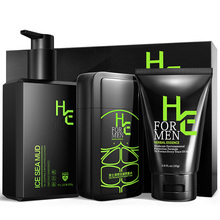 Hern Mens Facial Cleanser Set Combination Control Oil To Blackhead Acne Send Whitening Skin Care Products Hot Sale
