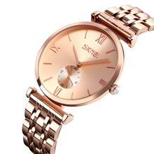 SKMEI мужские часы Роскошные Кварцевые часы из нержавеющей стали мужские наручные часы водонепроницаемый браслет модные деловые часы мужские часы