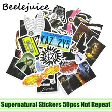 50pcs Supernatural SPN movie character cosplay Stickers paster funny decal scrapbooking diy phone laptop waterproof decoration