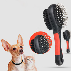 Pet Pet Black Double Sided Bath Brush Dog Cat Comb Pet Faces Fur Grooming Tool For Long & Short Hair Dogs Puppy 2 Sizes#Y30