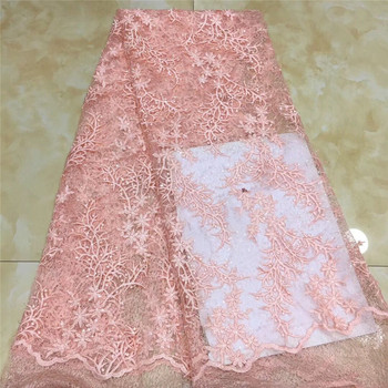 New 2020 African Lace Fabric Embroidered gold Nigerian Guipure for Wedding High Quality pink French Tulle Lace Fabric with Beads