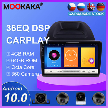 Android10 64GB Car Radio GPS navigation DSP For Ford Ecosport 2018-2020 car Auto stereo video multimedia DVD player in carpaly image