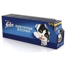 Home& Garden Pet Products Cat Supplies Cat Wet Food Felix 320676105