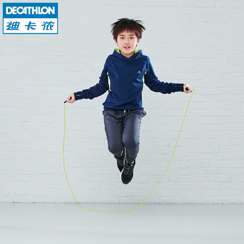 Jump Rope Adult Children Students Only Adjustable Exam Fitness Losing Weight Profession Domyos-CQC