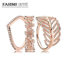 FAHMI 100% 925 Sterling Silver Concise Mystery 180886CZ ROSE