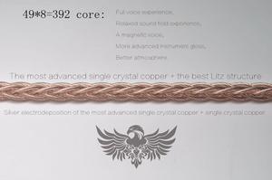 Image 4 - Hoogste Grade Single Crystal Koper + Single Crystal Koper Electroplated Zilver 49 Hoge Specificatie Litz Structuur Mmcx 0.78
