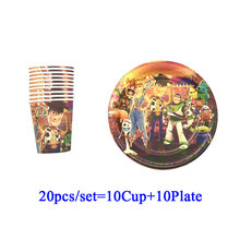 Disney Toy Story 4 Buzz Light Year Birthday Party Set Decorations Paper Cup Plate Baby Shower Kids Boy Children's Party Supplies 100pcs disney toy story party supplies theme buzz light year party sets for kids birthday party supply tablecloth plate cup flag