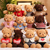 Factory wholesale cute sweater teddy bear doll plush toy bear pillow doll wedding gift bear Kids holiday gift childrens day gift