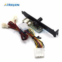 цена на 3 Channels PC Cooler Cooling Fan Speed Controller Regulation with PCI Bracket Power by 12V for CPU Case HDD VGA Fan 4Pin