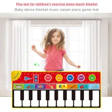 148*60Cm ChildrenS Oversized Piano Music Blanket Baby Dance Carpet Game Pad Professional Fashion