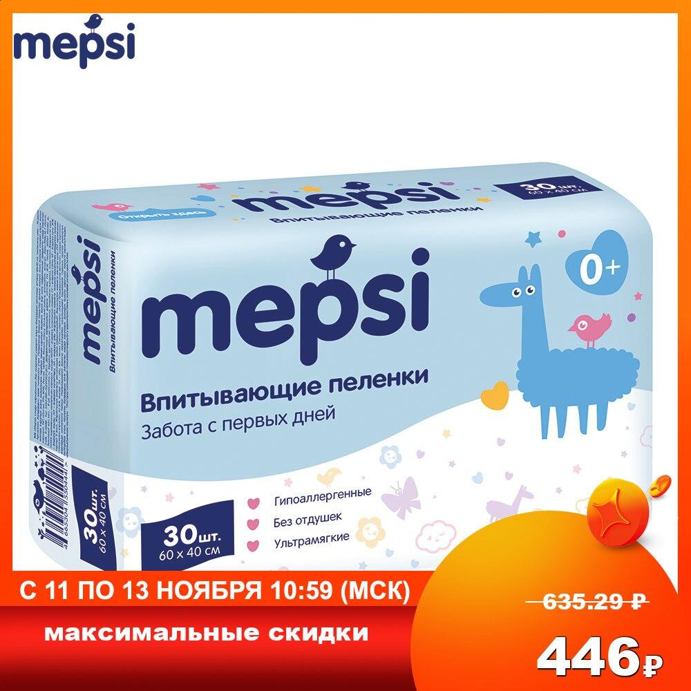 Пеленки MEPSI одноразовые гигиенические, размер 40х60, 30 шт. Пеленальные подкладки и покрытия    АлиЭкспресс