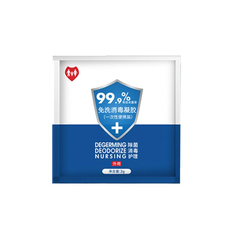 10 PCS Instant Hand Sanitizer 75% Disposable Alcohol Disinfectant Gel