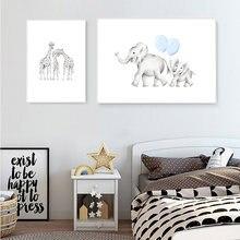 Детский Настенный художественный холст постер с рисунком жирафа
