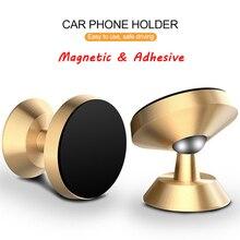Super Magnetic Bracket Support Car Phone Holder for Car GPS Navigation