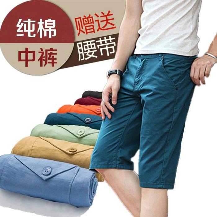 Summer Men Workwear Shorts Men's Summer Loose-Fit 5 Shorts Casual Breeches Beach Shorts In Pants 7 Capri