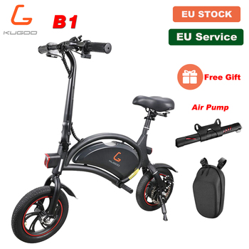 [NEW] [EU STOCK] KUGOO KIRIN B1 Folding Electric Adult Scooter 12 Inches Pneumatic Tyre 25KG/H electric bike with Disk brake цена 2017