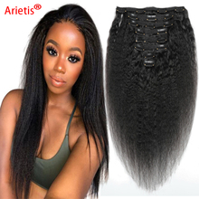 Arietis 8 Pieces 8-24 Inches 120gram Brazilian Yaki Straight Clips Hair Extension Natural Color Remy Human Hair For White Women