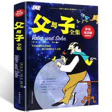 Books Sohn Chinese English Colorful And Classic Vater Und Bilingual Baby Kid Children's