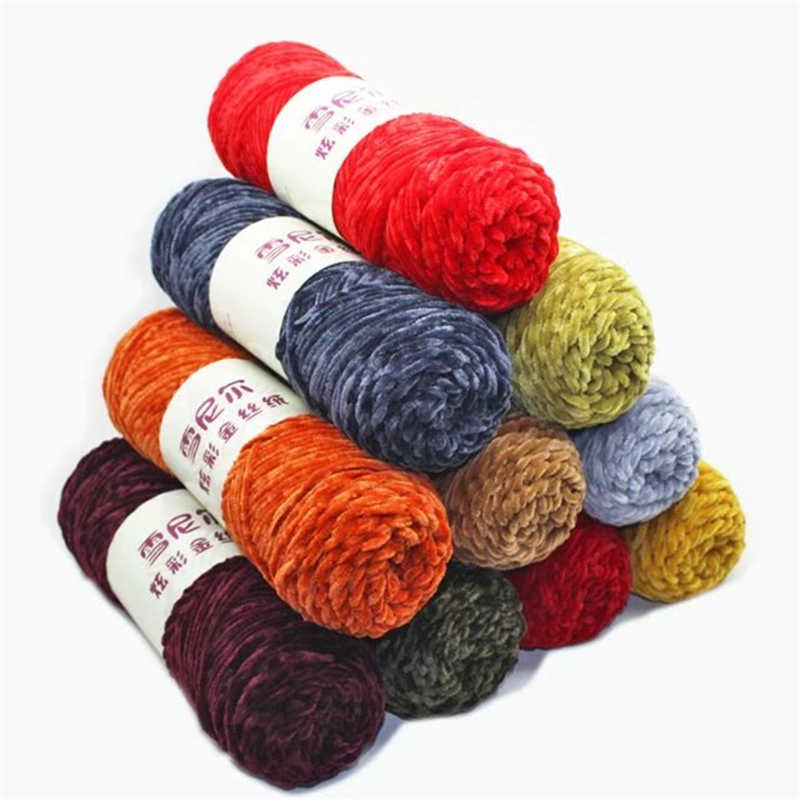 Chenille, fil mélangé de coton de soie, pour tricoter à la main, écharpe pull doux, Crochet, 100mm, nouvelle version, 3.5g