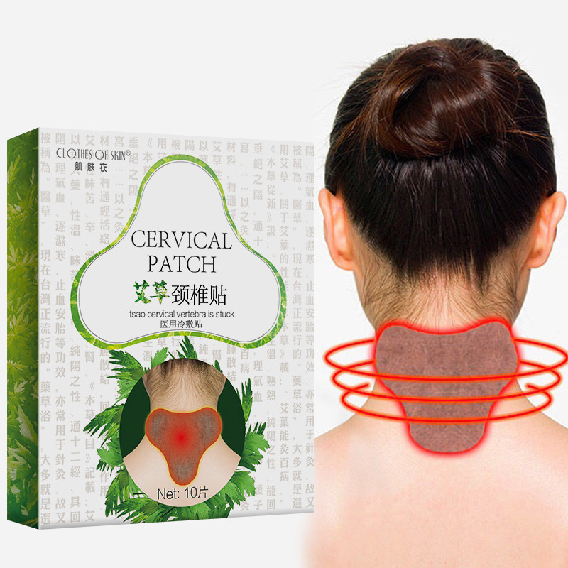 12pcs Neck Medical Plaster Joint Ache Cervical Spondylosis Pain Relieving Sticker Rheumatoid Arthritis Tiger Balm D2130
