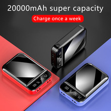 20000mAh Portable Mini Power Bank Mirror Screen LED Display