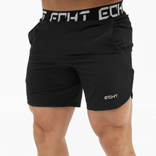 Mens Shorts Summer Black Casual Moda Fitness Compression Gym Hombre Bodybuilding Jogger Training  Clothing Half Pants Sweat