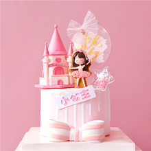 Royal Crown Pink Castle Princess Babys Girl Happy Birthday Cake Topper Kid Party Supplies Cake Deorating Pink Love Gifts