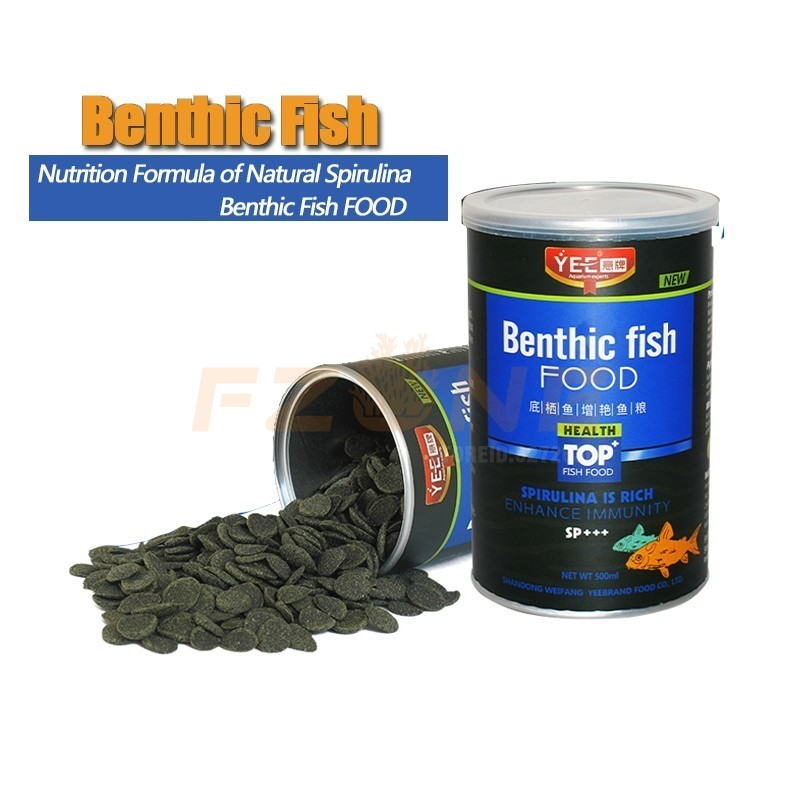 Aquarium Benthic Fish Food For Bottom Feeding Fishes Cat Fish Food image