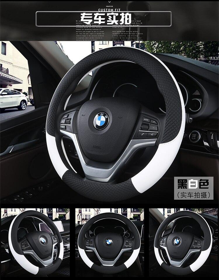Capa protetora para volante automotivo, cobertura de