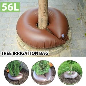 Садовый инструмент для полива деревьев, пластиковый мешок для полива деревьев объемом 56л, 15 галлонов, капельный мешок для орошения деревьев...