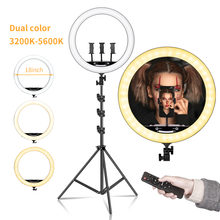 Кольцевой светильник для селфи 18 дюймов со штативом и держателем