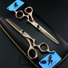 купить 6 inch Gold Salon Hair Cutting Scissors Hairdressing Professional Hair Scissors Thinning Shear Barber Scissors Makas дешево