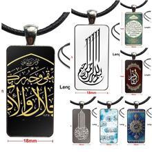 Müslüman Surah Ikhlas İslam erkekler kadınlar için Vintage takı çelik renk cam Cabochon gerdanlık kolye uzun dikdörtgen kolye