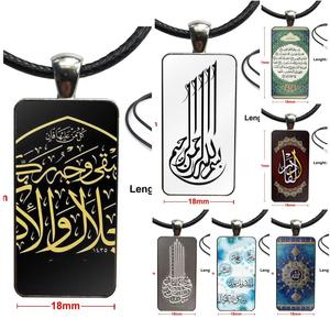 Image 1 - Muslim Surah Ikhlas Islamic For Men Women Vintage Jewelry Steel Color Glass Cabochon Choker Pendant Long Rectangle Necklace